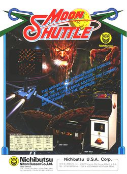 Box artwork for Moon Shuttle.