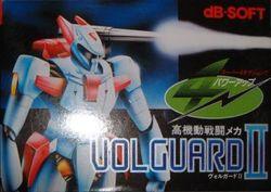 Box artwork for Volguard II.