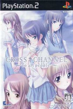Box artwork for CROSS†CHANNEL.