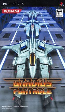 Box artwork for Gradius Portable.