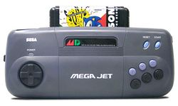 The console image for Sega Mega Jet.