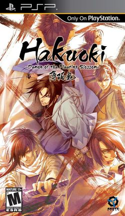 Box artwork for Hakuoki: Demon of the Fleeting Blossom.