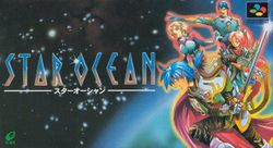 Box artwork for Star Ocean.