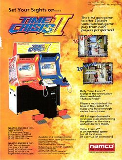 Box artwork for Time Crisis II.
