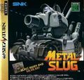 Metal Slug saturn cover.jpg