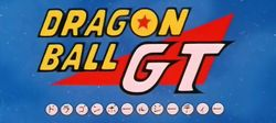 The logo for Dragon Ball GT.