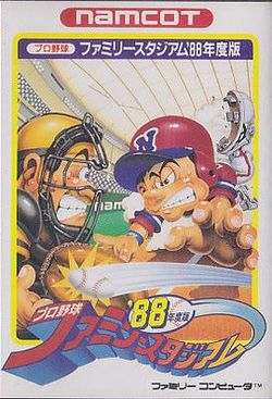 Box artwork for Pro Yakyuu Family Stadium '88.