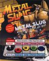 Metal Slug controls panel.jpg