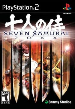 Box artwork for Seven Samurai 20XX.