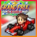 Grand Prix Story Box Artwork.jpg