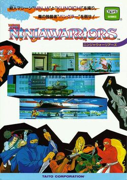 Box artwork for The Ninja Warriors.
