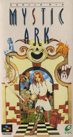 Box artwork for Mystic Ark.