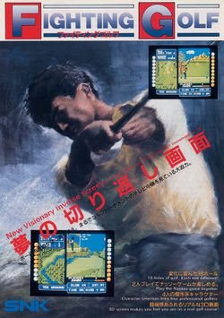 Box artwork for Fighting Golf.