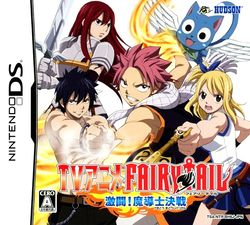 Box artwork for Fairy Tail: Gekitou! Madoushi Kessen.