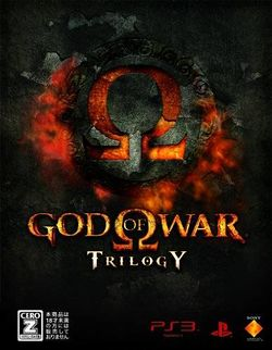 Box artwork for God of War Trilogy.