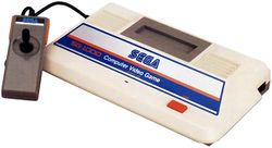The console image for Sega SG-1000.