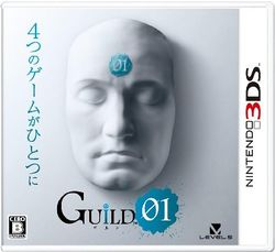 Box artwork for Guild01.