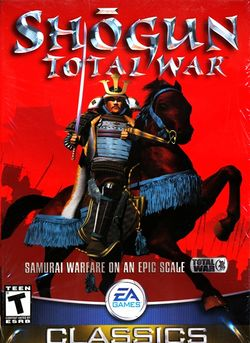 Box artwork for Shogun: Total War.