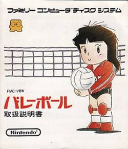 Box artwork for Volleyball.
