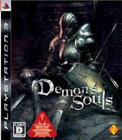Box artwork for Demon's Souls.
