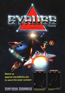 Box artwork for Gyruss.