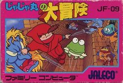Box artwork for Jajamaru no Daibouken.