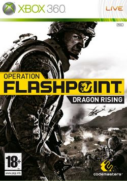 Box artwork for Operation Flashpoint: Dragon Rising.