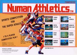 Box artwork for Numan Athletics.