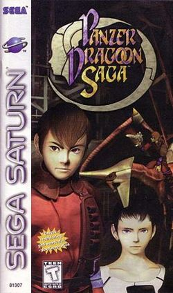 Box artwork for Panzer Dragoon Saga.