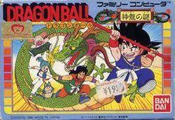 Box artwork for Dragon Ball: Shenron no Nazo.