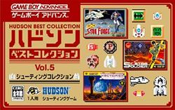 Box artwork for Hudson Best Collection Vol. 5: Shooting Collection.