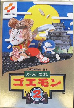 Box artwork for Ganbare Goemon 2.