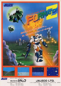 Box artwork for Formation Z.