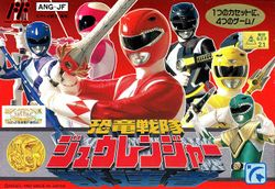 Box artwork for Kyoryuu Sentai Zyuranger.