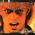 King of Fighters 99 JP PS1 box.jpg