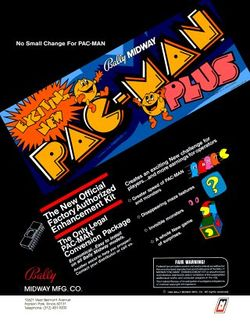 Box artwork for Pac-Man Plus.