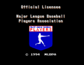 Great Sluggers '94 license screen.png