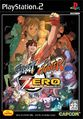 PS2 SFZ Fighters Generation box.jpg