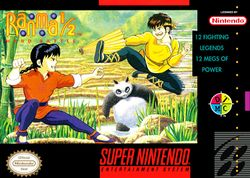 Box artwork for Ranma ½: Hard Battle.