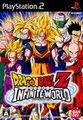 Dragon Ball Z- Infinite World (jp) cover.jpg