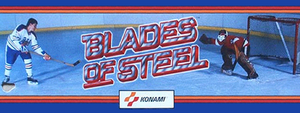 Blades of Steel marquee