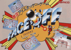 Box artwork for Face Off.
