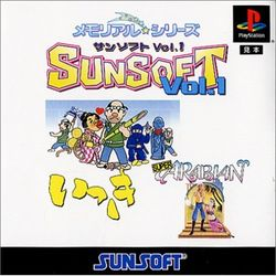 Box artwork for Memorial Series: Sunsoft Vol. 1.