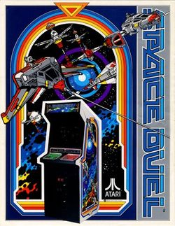 Box artwork for Space Duel.