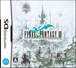 Box artwork for Final Fantasy III.