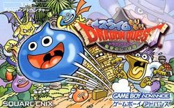 Box artwork for Slime MoriMori Dragon Quest: Shōgeki no Shippo Dan.