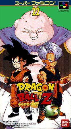 dragon ball z legendary super warriors cheats codes