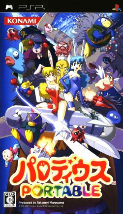 Box artwork for Parodius Portable.