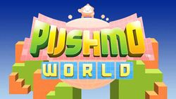 Box artwork for Pushmo World.