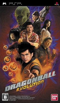 Box artwork for Dragonball Evolution.